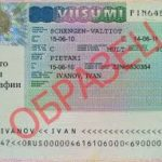Необходимые документы для оформления Шенгенской визы