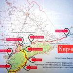 Крымская трасса Таврида: описание и особенности