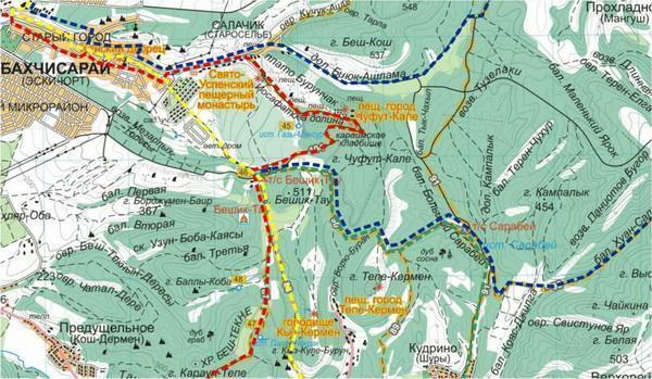 Пешеходные туристические маршруты Крыма