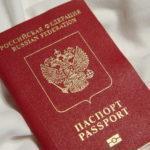 Инструкция по получению загранпаспорта в России