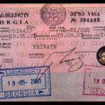 Нужен ли загранпаспорт для поездки в Грузию в 2021 году
