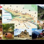 Самые красивые места Грузии и достопримечательности страны