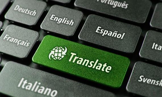 Несколько рекомендаций по переводу документов