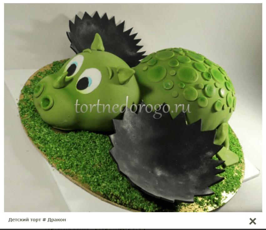 Детские торты недорого в СПб