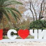 Особенности туристической программы «Открытый Юг» в Сочи