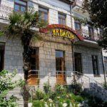 Преимущества проживания в отеле «Аквилон» – незабываемый отдых в Алупке