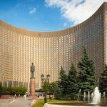 Гостиница «Космос»: основные особенности и преимущества