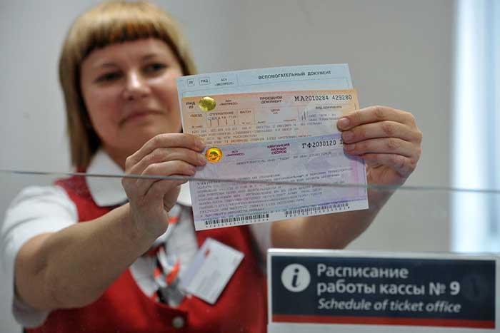 Единый билет в Крым 2018