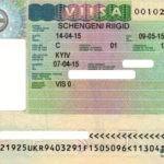Рабочая эстонская виза